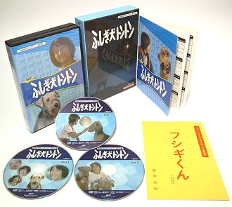 [up to 500 yen OFF coupon ♪] collection of masterpiece library 20th ◎! of ★ wonder dog ton ton DVD-BOX ☆ Showa The collect on delivery fee is free, too!