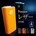 【プレミアム】glo グロー専用 スキンシール グロー シール 全面 レザー 選べる4種類 グロー グロウ Label for glo デ…
