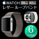 【メール便送料無料】Apple Watch バンド sport ベルト Apple Watch シリーズ2 バンド 交換 アップルウォッチ ベルト …