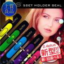 アイコス ホルダー シール iQOS ホルダー ボタン 釦 専用 アイコス シール 選べる22デザイン 専用スキンシール バンパ…