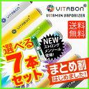 【選べる7本】VITABON ビタボン 全7種類 電子タバコリキッド DM便送料無料 ビタミン ヴィタボン ビタ タバコ 電子タバ…
