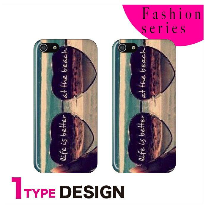 スマホケース 全機種対応 ハードケース iPhone XS iPhone XR ケース iPhone8 ケース iPhone 新型 Xperia Galaxy AQUOS HUAWEI Android One ファッション オシャレ デザイン ビーチ 海 ハート