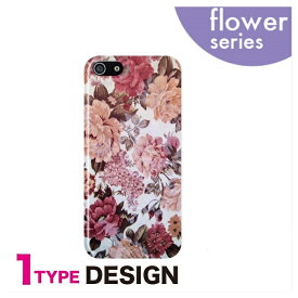 iPhone11 iphone xr ケース iphone xs ケース iphone x ケース iphone8 ケース スマホケース 全機種対応 ハードケース 新型 Xperia Galaxy AQUOS HUAWEI Android One フラワー Flower フラワー 花 デザイン