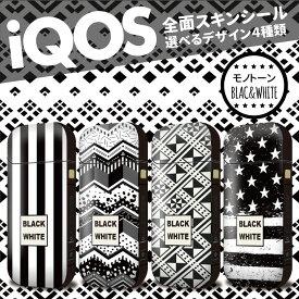 iQOS シール アイコス シール パターン モノクロ2 デザイン 全面対応フルカスタム 選べる4デザイン スキンシール 裏表2枚セット iQOS ケース カバー 保護 フィルム ステッカー デコ アクセサリー 電子たばこ タバコ 喫煙具