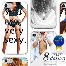 iPhone11 iphone xr ケース iphone xs ケース iphone x ケース iphone8 ケース スマホケース 全機種対応 ハードケース 新型 Xperia Galaxy AQUOS HUAWEI Android One【Sexy デザイン】