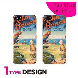iPhone11 iphone xr ケース iphone xs ケース iphone x ケース iphone8 ケース スマホケース 全機種対応 ハードケース 新型 Xperia Galaxy AQUOS HUAWEI Android One ファッション オシャレPalm Beach やしの木 デザイン