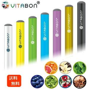 VITABON ビタボン 全8種類 電子タバコリキッド DM便送料無料 ビタミン ヴィタボン ビタ タバコ 電子タバコ フレーバー 電子たばこ 電子煙草 水蒸気タバコ ビタボン リキッド ベイプ 正規品 本体