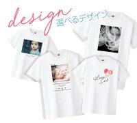 オーダーメイドTシャツメンズレディースキッズ世界一のTシャツ写真を送るだけの簡単オーダー名入れメッセージオリジナル写真写真入り横型縦型ミュージックハートDALUC