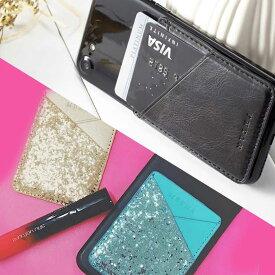 スマホ カードポケット ステッカー カード収納 背面ポケット スマホ カードケース 貼り付け CARD POCKET スマホケース iPhone X iPhone8 iPhone7 Xperia XZ2 XZ1 HUAWEI P20 lite P10 lite