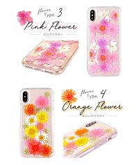 メール便送料無料押し花ケースiPhoneXR/iPhoneXSMAX/iPhoneX/iPhone8/iPhone6s/iPhonePlus/カバーソフトケース花柄フラワーレジンカラフル
