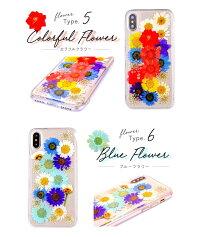 【本物の押し花を使った押し花iPhoneケース】iPhoneXXSMAXXRiPhone8iPhone8plusiPhone6siPhone6PlusiPhone5sSEカバー8デザインソフトケース花柄フラワードライフラワーレジンカラフルリアルスマホケースカバー
