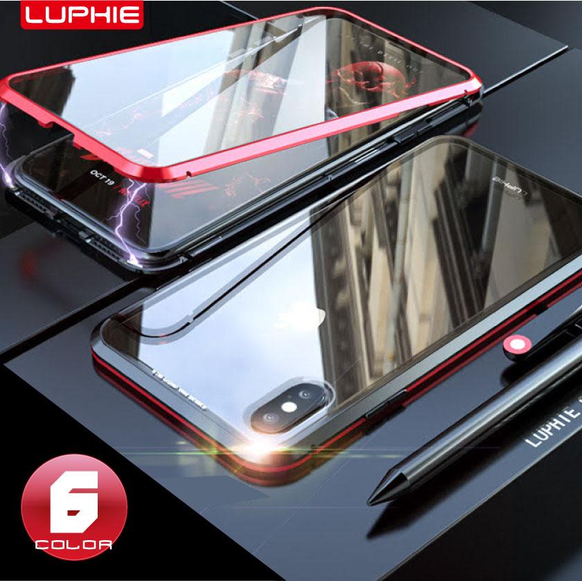 強化ガラス フルカバー iPhone8 両面ガラスケース 2019年最新デザイン iPhoneX バンパーケース スマホケース アルミバンパー マグネット LUPHIE ルフィ 正規品 9H メタル おしゃれ Qi対応 iPhone7 iPhone8Plus iPhone7Plus