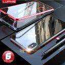 強化ガラス フルカバー iPhone8 両面ガラスケース 2019年最新デザイン iPhoneX バンパーケース スマホケース アルミバ…