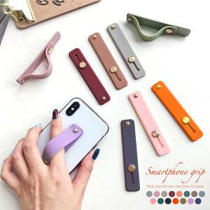 iphone12 ベルト スマホリング スマホバンド ラバーバンド スマホベルト iPhone12 落下防止 ベルト バンド グリップ スライドベルト スタンド 無地 カラフル パステルカラー 便利 スマホベルト か