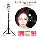 ledリングライト 自撮り LEDリングライト 撮影用ライト SNS ライト スタンド付き ライトスタンド USB給電 自撮りライ…