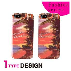 iPhone11 iphone se ケース iphoneケース se2ケース iphone8 ケース iphone xr ケース スマホケース 全機種対応 ハードケース Xperia Galaxy AQUOS HUAWEI Android ファッション オシャレ ビーチ ハワイ デザイン