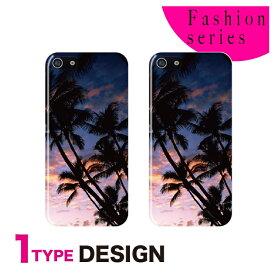 iPhone11 iphone se ケース iphoneケース se2ケース iphone8 ケース iphone xr ケース スマホケース 全機種対応 ハードケース Xperia Galaxy AQUOS HUAWEI Android ファッション オシャレ ビーチ やしの木 ハワイ デザイン