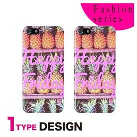 iPhone11 iphone xr ケース iphone xs ケース iphone x ケース iphone8 ケース スマホケース 全機種対応 ハードケース 新型 Xperia Galaxy AQUOS HUAWEI Android One ファッション オシャレ Pineapple デザイン