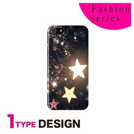 iPhone11 iphone xr ケース iphone xs ケース iphone x ケース iphone8 ケース スマホケース 全機種対応 ハードケース 新型 Xperia Galaxy AQUOS HUAWEI Android One ファッション スター 星 オシャレ デザイン