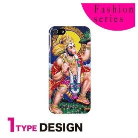 iPhone11 iphone xr ケース iphone xs ケース iphone x ケース iphone8 ケース スマホケース 全機種対応 ハードケース 新型 Xperia Galaxy AQUOS HUAWEI Android One ファッション シバ SIVA ガネーシャ ヒンドゥー教 神 デザイン