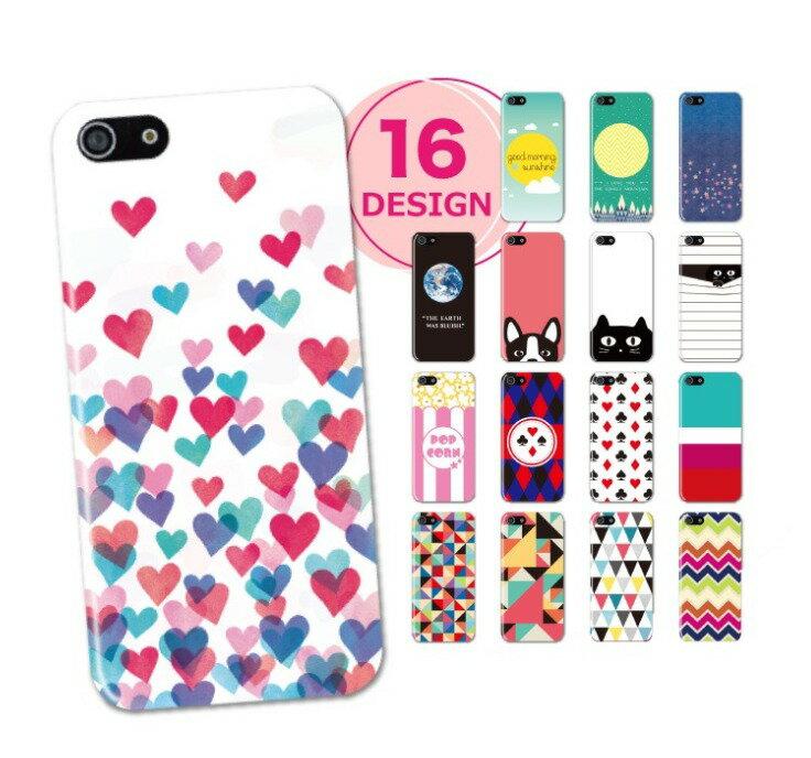スマホケース 全機種対応 ハードケース iPhone XS iPhone XR ケース iPhone8 ケース iPhone 新型 Xperia Galaxy AQUOS HUAWEI Android One 16デザイン