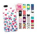 【送料無料】全52機種 16デザイン スマホケース メール便送料無料 全機種対応 iPhone7 iphone7plus iPhone6s Galaxy…