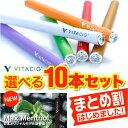 <選べる10本> VITACIG ビタシグ 正規品 選べる7種類 電子タバコ リキッド メール便送料無料 VITACIG社 電子たばこ …