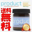 【送料無料】ココバイ ザ・プロダクト ヘアワックス 42g KOKOBUY product Hair Wax ヘアケア オーガニック スタイリング剤 THE P...