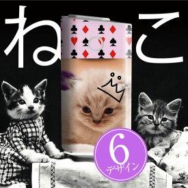 glo グロー専用 スキンシール グロー シール 全面【猫 ネコちゃん Cat】選べる6種類 グロー グロウ Label for glo デザイナー イラスト おしゃれ ステッカー 電子タバコ タバコ 本体 キャリーケース glo グロー ケース