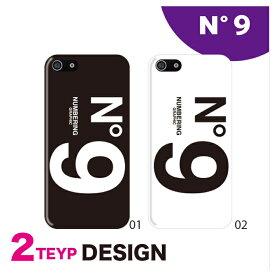 iPhone11 iphone xr ケース iphone xs ケース iphone x ケース iphone8 ケース スマホケース 全機種対応 ハードケース 新型 Xperia Galaxy AQUOS HUAWEI Android One No.9 デザイン