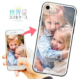 iphone 12 ケース iphone12 pro ケース iPhone 11 ケース iPhone 11 Pro ケース iphone xr ケース iphone xs ケース iphone x ケース iphone8 ケース オーダーメイド スマホケース オリジナル 写真 背面ガラス 名入れ メッセージ 背面 強化ガラス ケース 9H ペット 写真