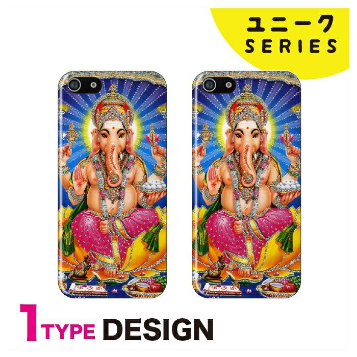 スマホケース 全機種対応 ハードケース iPhone XS iPhone XR ケース iPhone8 ケース iPhone 新型 Xperia Galaxy AQUOS HUAWEI Android One ガネーシャ ヒンドゥー教 神