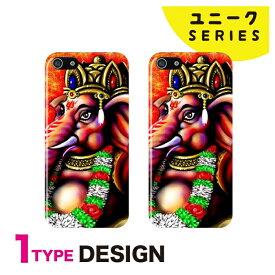 iPhone11 iphone xr ケース iphone xs ケース iphone x ケース iphone8 ケース スマホケース 全機種対応 ハードケース 新型 Xperia Galaxy AQUOS HUAWEI Android One ガネーシャ ヒンドゥー教 神
