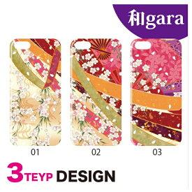 iPhone11 iphone xr ケース iphone xs ケース iphone x ケース iphone8 ケース スマホケース 全機種対応 ハードケース 新型 Xperia Galaxy AQUOS HUAWEI Android One 和風 デザイン