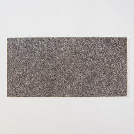 タイル 300×600 御影石調 玄関屋外用 インペリアルブラック (B36YH0684)