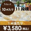 乱形石 お庭のガーデニング DIYもOK アルビノイエロー(RK07)