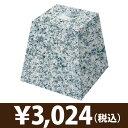 御影石 角型・束石/沓石(白・4寸)(KTW4)
