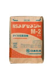 タイル用化粧目地材 NS メヂセメント(M-2灰)
