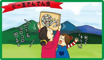 【送料無料】●ビー玉でんでん虫ビー玉が美しい木のおもちゃ日本製知育玩具積み木脳トレパズル4歳5歳6歳7歳8歳誕生日ギフト〜出産祝いがらがら男の子女の子赤ちゃんおもちゃ国産木工職人手作り