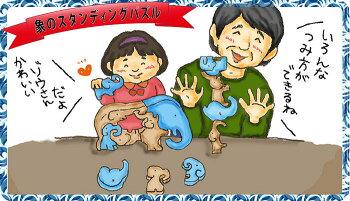 【送料無料】●象のスタンディングパズル木のおもちゃパズル型はめ積み木知育玩具3ヶ月6ヶ月0歳1歳プレゼントランキング2歳3歳4歳5歳6歳7歳〜出産祝い誕生日ギフト動物パズル男の子女の子赤ちゃん