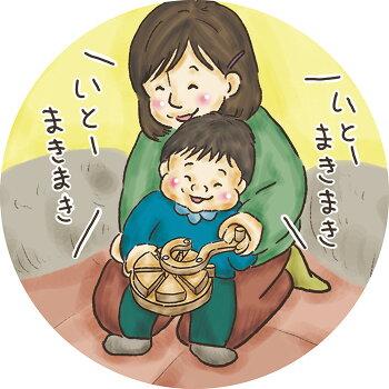 【送料無料】●六丁目交差点(不思議な木のおもちゃひたすら回します。)知育玩具誕生日祝いリハビリ1歳2歳3歳4歳5歳6歳木のおもちゃ知育日本製