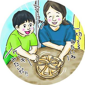 【送料無料】●八丁目交差点(不思議な木のおもちゃひたすら回します。)知育玩具誕生日祝いリハビリ1歳2歳3歳4歳5歳6歳木のおもちゃ知育日本製
