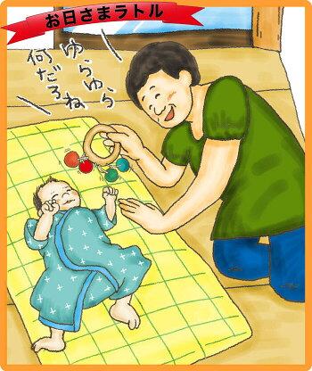 【送料無料・メール便】●おひさまラトル赤ちゃんおもちゃ木のおもちゃ日本製出産祝いはがため歯がためがらがらラトルカタカタ男の子女の子3ヶ月4ヶ月5ヶ月6ヶ月7ヶ月8ヶ月9ヶ月10ヶ月1歳プレゼントランキング