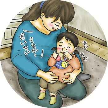 【送料無料】●赤ちゃんのおもちゃ箱セット(Aタイプ)木のおもちゃ出産祝い車日本製カタカタはがため歯がためおしゃぶり赤ちゃんがらがら男の子女の子3ヶ月4ヶ月5ヶ月6ヶ月7ヶ月8ヶ月9ヶ月10ヶ月