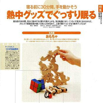 【送料無料】●ネコの自由積み木木のおもちゃ型はめパズル出産祝い赤ちゃんおもちゃ世界まる見えテレビ特捜部に登場日本製おしゃれ男の子女の子1歳プレゼントランキング2歳3歳4歳5歳6歳7歳8歳知育玩具ブロック