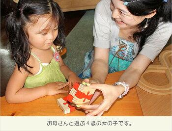 【送料無料】●モンキーパズル9ピース木のおもちゃパズル型はめ積み木ブロック脳トレおもしろパズル日本製知育玩具1歳プレゼントランキング2歳3歳4歳5歳誕生日ギフト〜出産祝い赤ちゃんおもちゃ