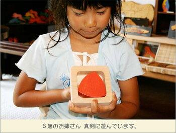 【名入れ可】●ルーローの三角形木のおもちゃ型はめ数学的木のおもちゃ・知育玩具日本製1歳プレゼントランキング2歳3歳4歳5歳誕生日ギフト〜出産祝い男の子女の子赤ちゃんおもちゃヒーリングカタカタ
