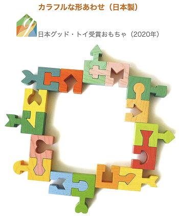 カラフルな形合わせ木のおもちゃ知育玩具ギフト