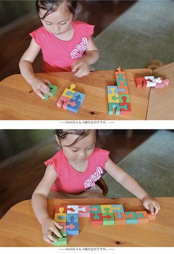 【送料無料】●カラフルな形合わせ木のおもちゃ積み木パズルごっこ遊び型はめ頭脳を使う美しい木のおもちゃ赤ちゃんおもちゃ日本製知育玩具ブロック脳トレ3歳4歳5歳6歳7歳8歳誕生日ギフト出産祝い男の子