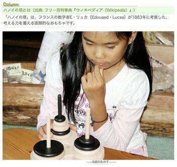 【送料無料】●数学パズルハノイの塔10段ゼブラバージョン木のおもちゃ型はめパズル日本製知育玩具積み木1歳2歳3歳4歳5歳6歳7歳8歳幼児子供小学生中学生誕生日ギフト〜出産祝い男の子女の子赤ちゃん